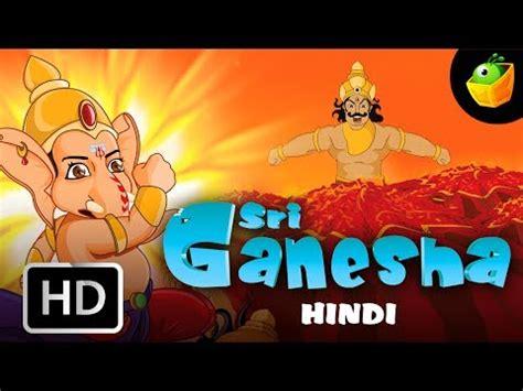 cartoon film free download in hindi download sri ganesha full movie hd in hindi magicbox