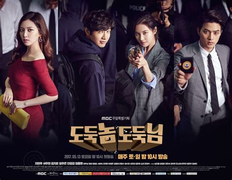 Film Korea Terbaru 2017 Langsung Habis | ost drama korea bad thief good thief 2017 171 download