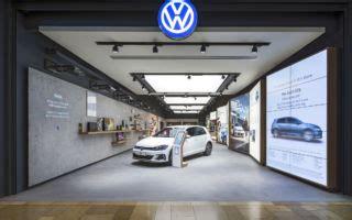 volkswagen showroom store birmingham uk echochamber