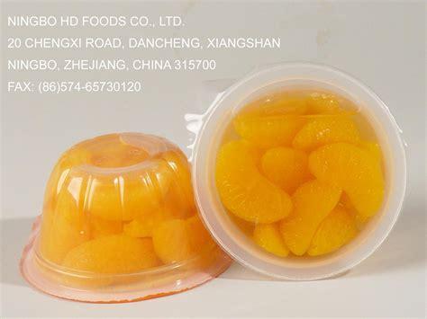 Wilmond Mandarin Orange In Syrup soft pack canned mandarin oranges products china soft pack