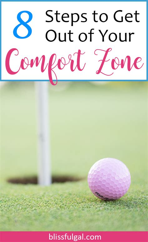 how to get out of your comfort zone why you need to get out of your comfort zone try new