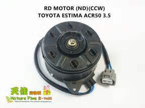 Toyota Coolant Malaysia Radiator Motor Nd Ccw For Toyot End 10 27 2017 11 59 Am