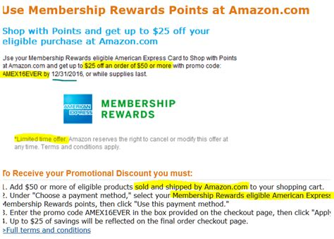 Amazon Use Partial Gift Card Balance - ymmv 25 off a 50 amazon purchase if you pay with american express membership points