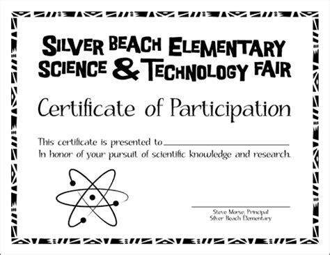 science fair participation certificate template search