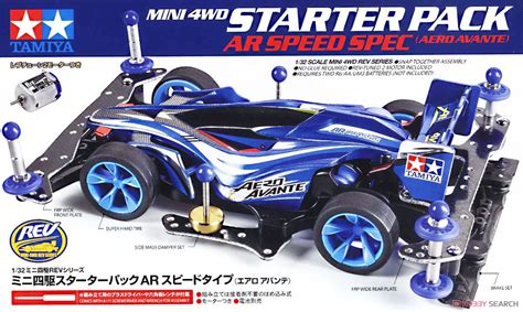 Tamiya Mini 4wd Starter Pack Ar Speed Pack Aero Avante mini 4wd starter pack ar speed type aero avante mini 4wd images list