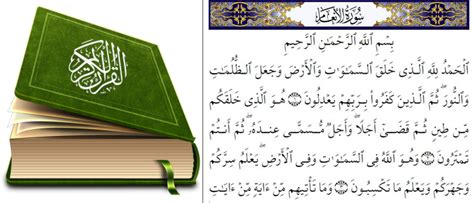 holy quran with english translation pdf download students tower