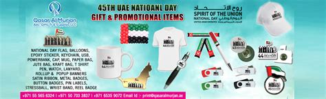 day items wholesale high quality uae national day gift promotional items