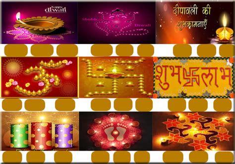 kitty themes for diwali diwali games for ladies kitty party free diwali tambola