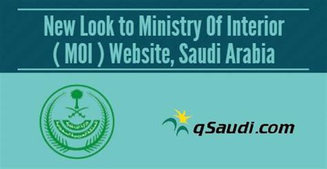 Saudi Ministry Of Interior Traffic by New Look To Ministry Of Interior Moi Website Saudi
