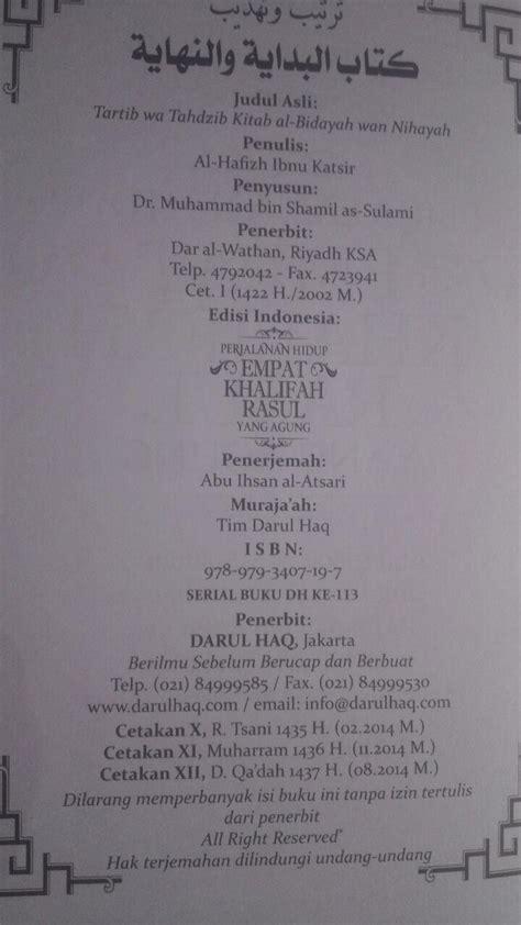 Buku Perjalanan Hidup Empat Khalifah Rasul Yang Agung Cover buku al bidayah wan nihayah perjalanan hidup empat khalifah rasul yang agung