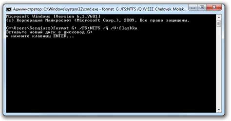 format fs fat32 q как форматировать usb флешку