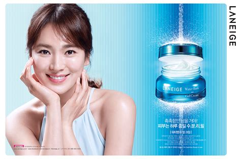 List Laneige water bank gel laneige my