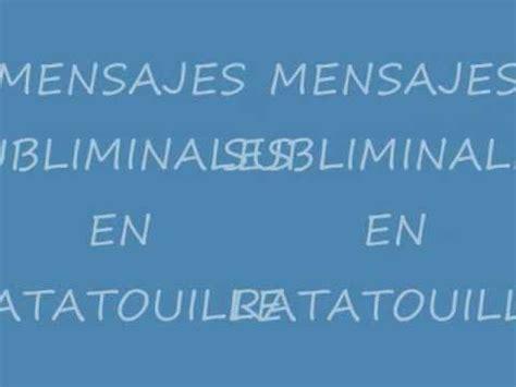 Mensajes Subliminales Ratatouille | mensajes subliminales en ratatouille youtube