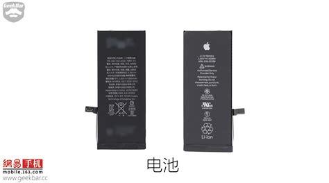 First Apple iPhone 7 teardown reveals 1960 mAh battery, 2