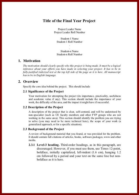 biography documentary proposal simple project proposal simple project proposal template