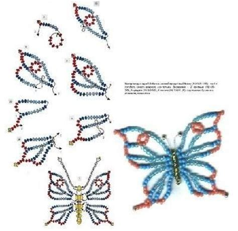 the beading butterfly beading pattern of butterfly beading patterns
