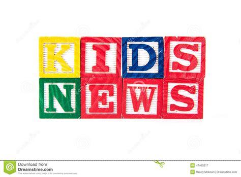 News Children by Baby Blocks Alphabet Vector Cartoondealer