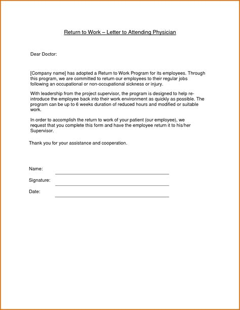 return to work template 7 sle return to work letter from doctor lease template
