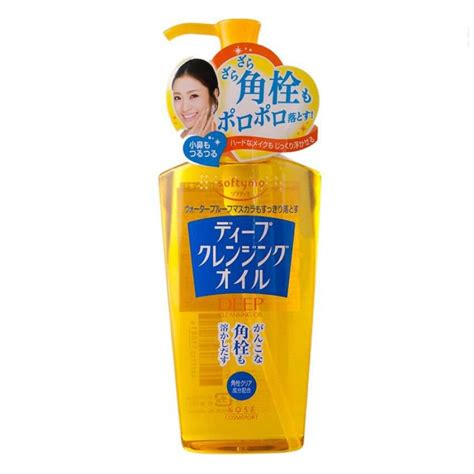 Kose Softymo Cleansing kose softymo cleansing 230 ml streetdeal co th
