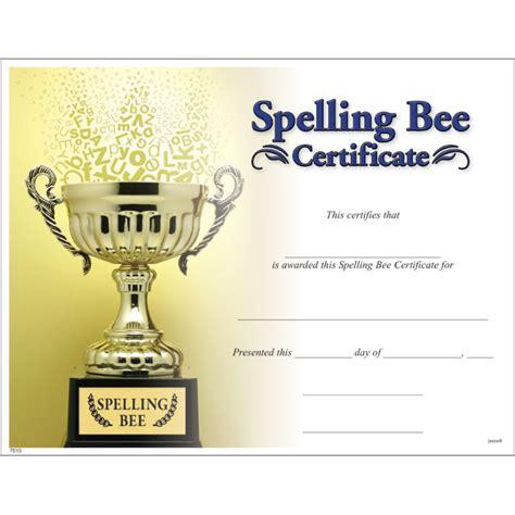 spelling bee certificate jones school supply
