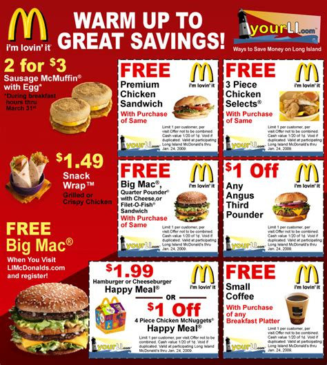 printable restaurant coupons july 2015 printable coupons mcdonalds coupons