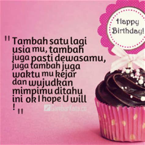 17 ucapan selamat ulang tahun untuk sahabat terbaik ucapan selamat ulang tahun