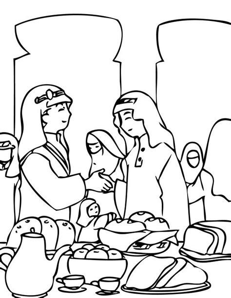 رسم للتلوين عيد الفطر المبارك عيد الفطر Pinterest Muslim Coloring Pages