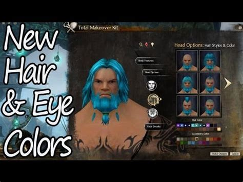 gw2 hair style kit toys guild wars 2 skins possible soon how to save money