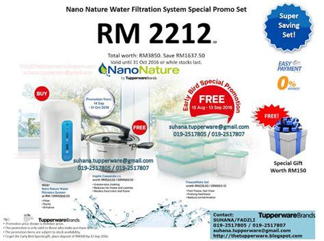 Tupperware Nano Water Filter tupperware brands malaysia catalogue collection
