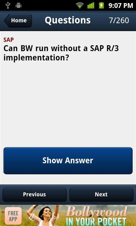 design app store interview question sap interview questions android apps on google play