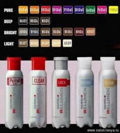 goldwell elumen color chart 17 best images about goldwell on purple