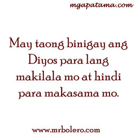 quotes about love tagalog patama banat at patama quotes tagalog love quotes