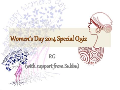s day test s day 2014 special quiz