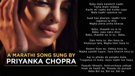 priyanka chopra english song album baba song priyanka chopra s first marathi song