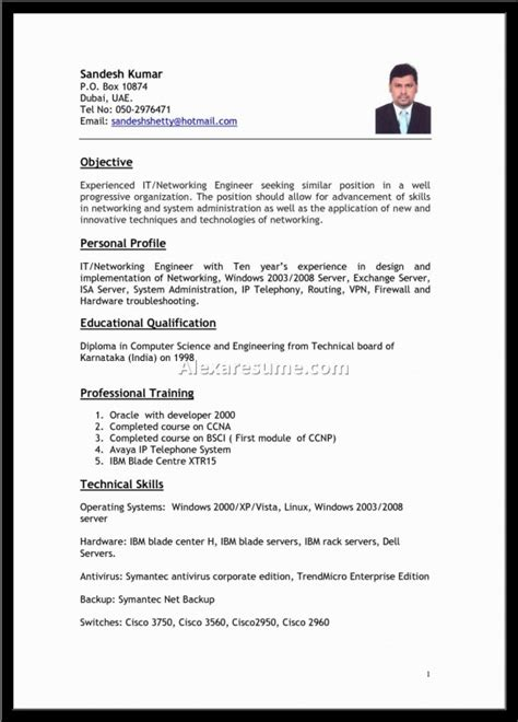 sle resume for hardware and networking for fresher sle resume for hardware and networking for fresher