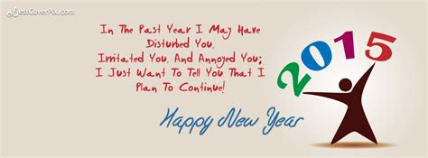 new year banner sayings happy new year quotes 2015 quotesgram