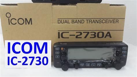 Radio Rig Uhf jual radio rig icom ic 2730a dual band vhf uhf murah
