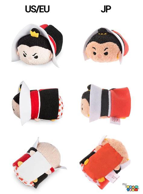 Disney Tsum Tsum Amigurumi No 33 Set 295 best tsum tsum images on tsum tsums disney tsum tsum and crochet toys