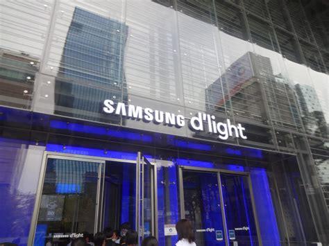 samsung d light samsung d light 3g