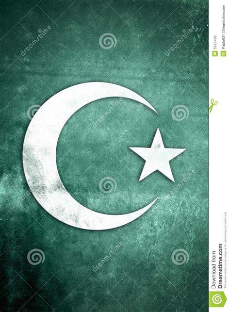 serie religiosa  simbolo islam illustrazione  stock