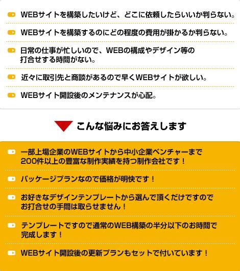 mail k data co jp loc us webサイト制作 東京都中央区のweb制作 印刷会社サンヨープロアート