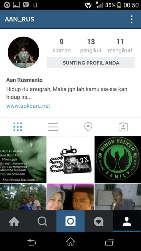 instagram 2 apk instagram v6 18 0 apk