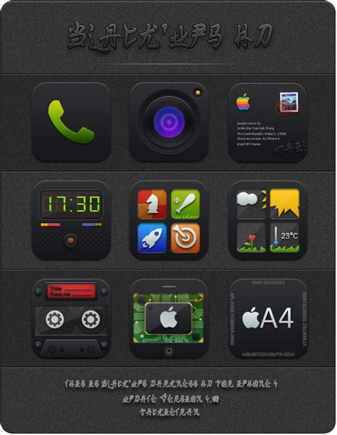 black jailbreak themes top free cydia themes for iphone black ups darkness hd