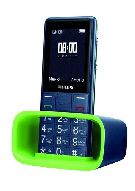 flashlight on my phone philips xenium e311 phone with flashlight