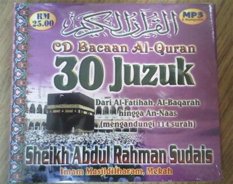 download mp3 al quran yang merdu download bacaan quran 30 juzuk loadgallery