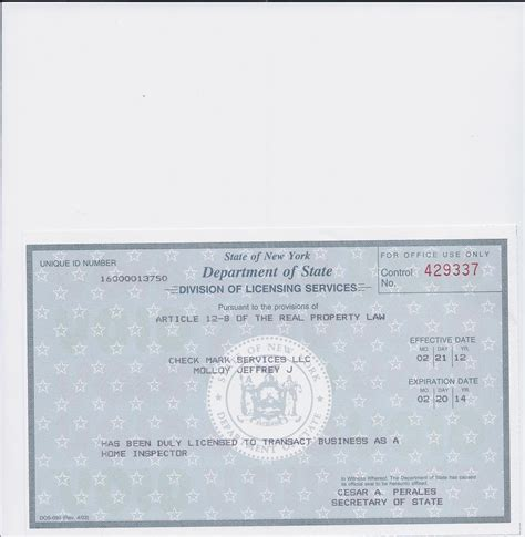 ny license current home inspection license