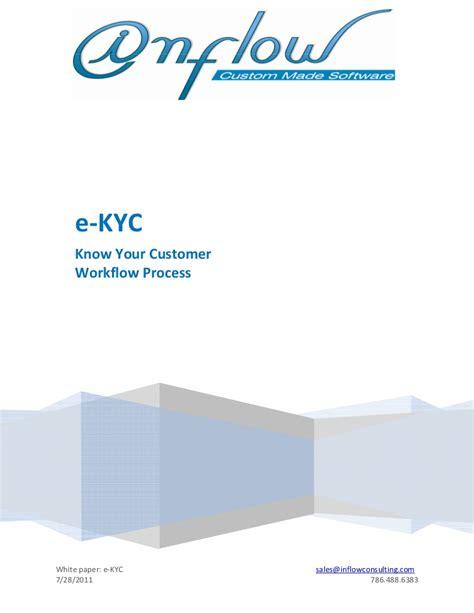 kyc workflow whitepaper e kyc by inflow