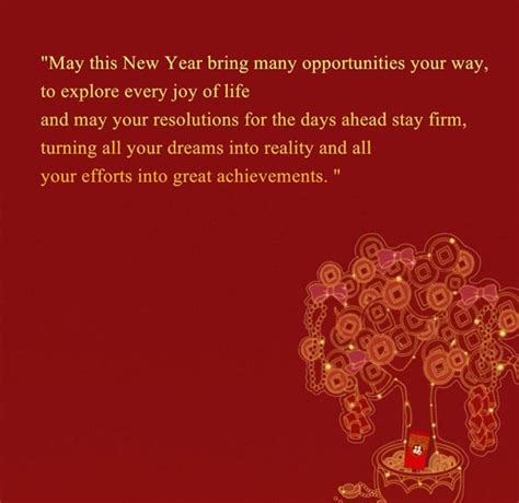 happy new year may this year bring happy new year 2017 wishes sms quotes images