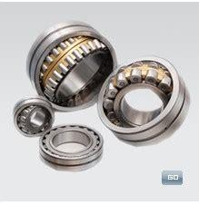 Bearing 6915 Koyo bearing c 4032 k30v c3
