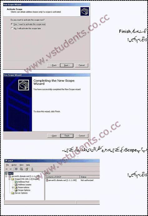 online tutorial networking learn computer networking in urdu urdu networking